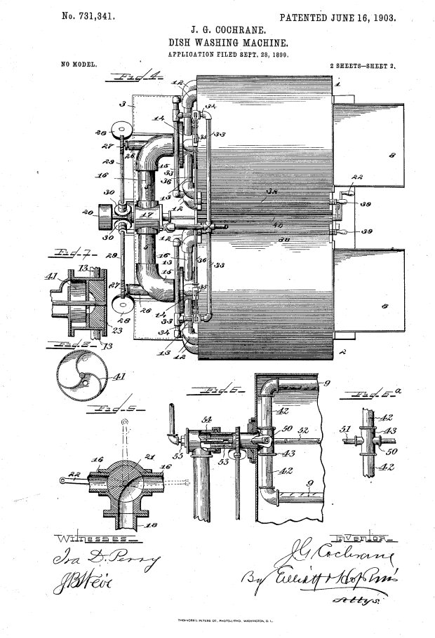 cochrane-patent-dish-cwasher-2.png