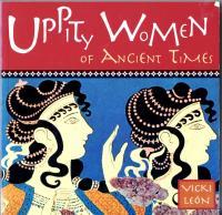 uppity_women